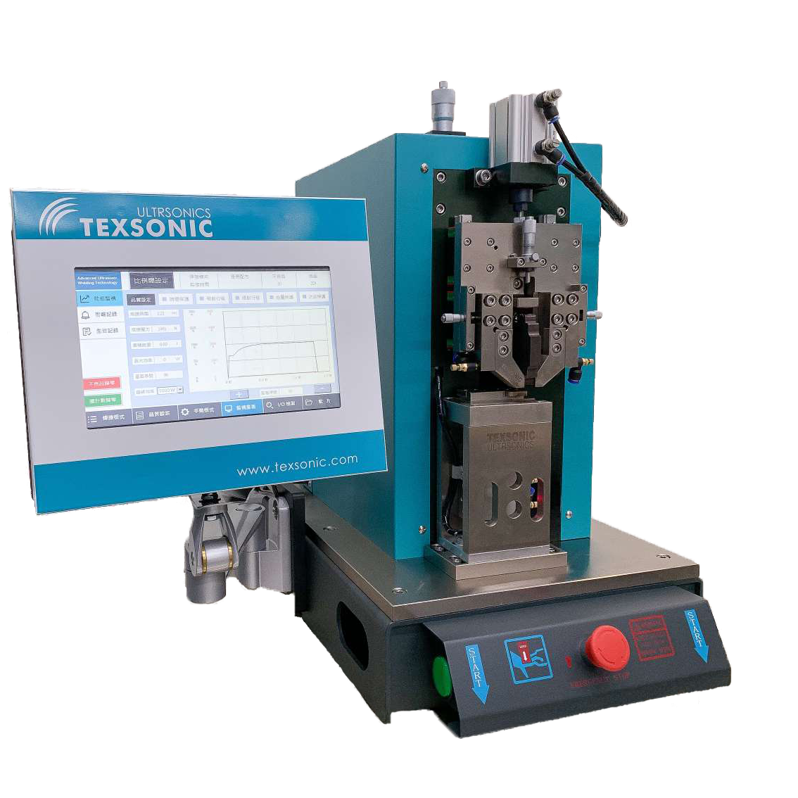 Ultrasonic wire terminals welding machine